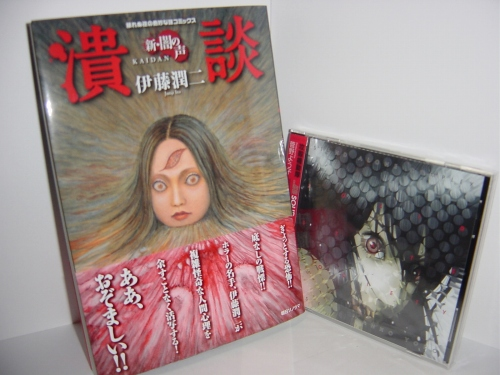 CDSC03364.jpg