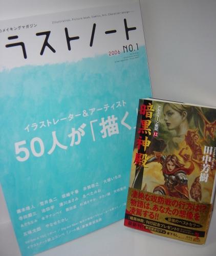 CDSC03366.jpg