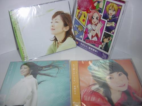 CDSC03594.jpg