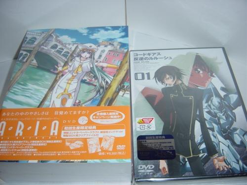 CDSC03599.jpg