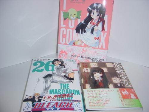 CDSC03615.jpg