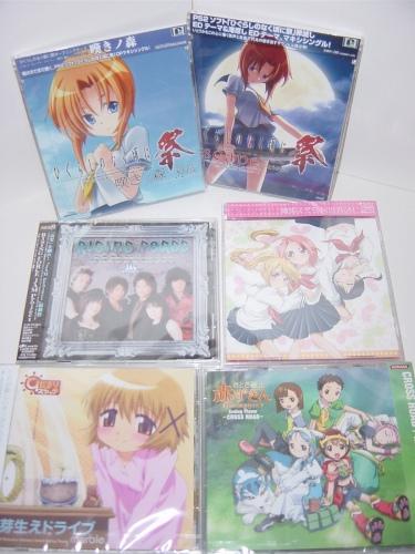 CDSC03686.jpg