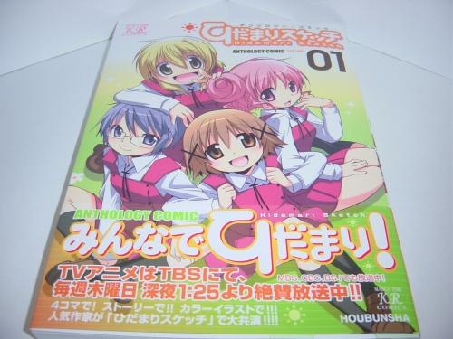 CDSC03756.jpg