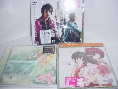 CDSC03758.jpg