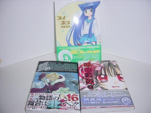 CDSC03779.jpg