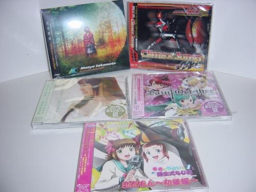 CDSC03780.jpg