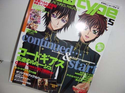 CDSC03858.jpg