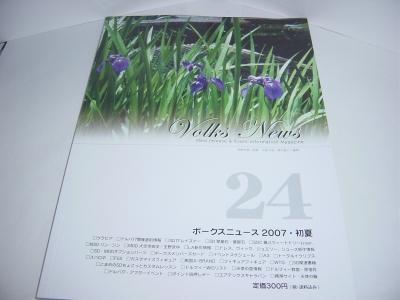 CDSC03866.jpg