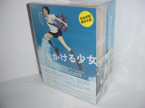 CDSC03871.jpg