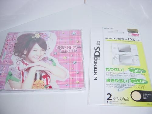 CDSC03881.jpg