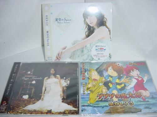 CDSC03943.jpg