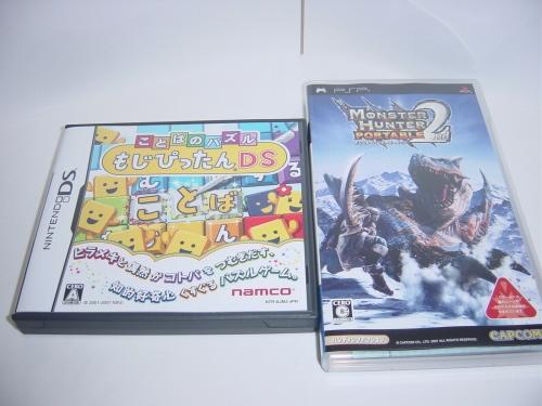 CDSC03946.jpg