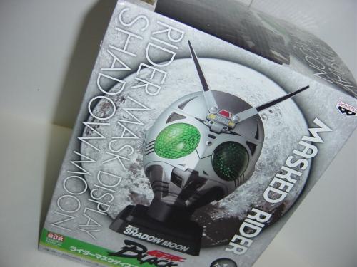 CDSC03960.jpg
