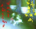 20050914235126.jpg