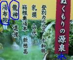 20051024012029.jpg