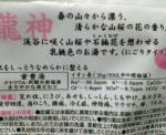 20051024012150.jpg