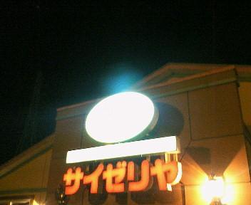 20060726203321