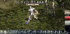 LinC1950_20070206.jpg