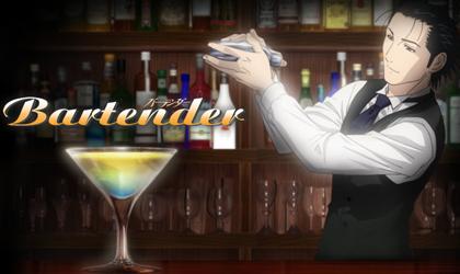 バーテンダー Bartender