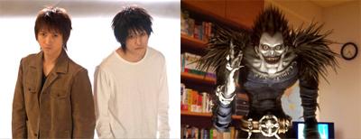 Death Note 死亡筆記