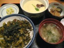 高菜めし定食