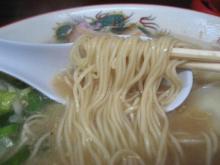 花園亭 細麺