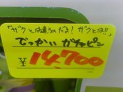 051031_1630~02.jpg