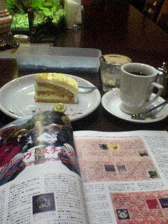 DSC00111cafe2.jpg