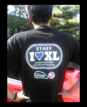 I Love XL!!