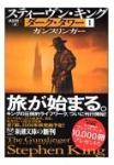 20060103160031.jpg
