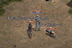LinC0039.jpg