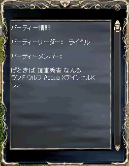 LinC0129.jpg