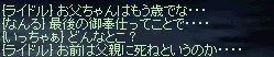 LinC0162.jpg