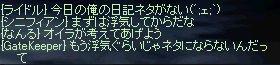LinC0173.jpg