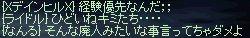 LinC0178.jpg