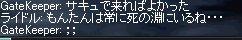 LinC0600.jpg