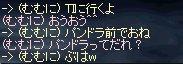 LinC0733.jpg