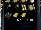 LinCb0586.jpg