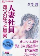 20051101093854.jpg