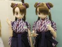 060917_Start_Twin_Sima.jpg