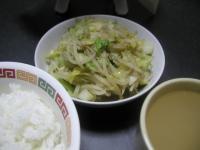070109_Dinner.jpg