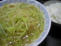 070110_Dinner.jpg