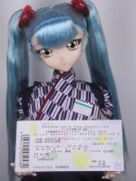 070114_DragonGate_Kawagoe.jpg