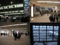 070417_Narita_Airport.jpg