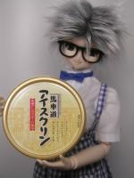 Akagi_Bashamichi_Icecream.jpg