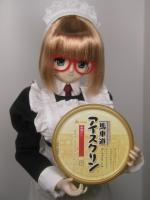 Akagi_Bashamichi_Icecrin.jpg