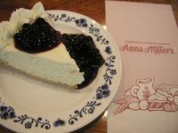Anna_Millers_Pie.jpg