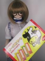 Cheese_Oyatsu.jpg