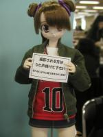 DS18Winter_Shima_Katase.jpg