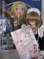 Dengeki_ComicGP.jpg